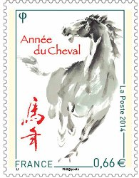 cheval sur timbre