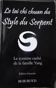 style-serpent-bob-boyd