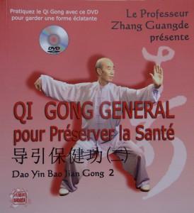 Qi Gong de Me Zhang Guangde
