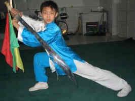 Ta Ji Dao enfant