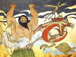 Légende du géant Pan Gu