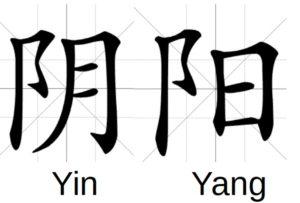 caractères Yin Yang