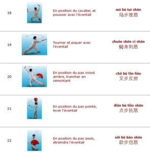 TaiJi Shan 3° partie 18-22
