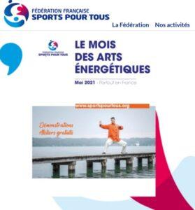 SPT énergétiques